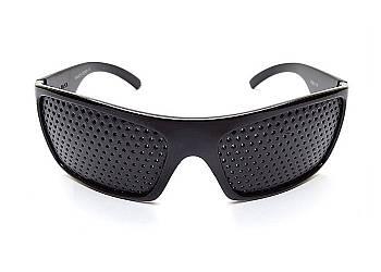 Okulary ajurwedyjskie