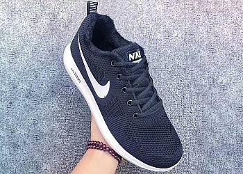 Buty Nike – różne warianty kolorów