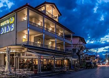 Dias Hotel*** na Święta