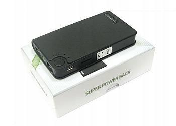 Kamera szpiegowska w powerbanku