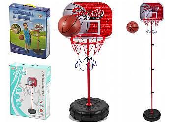 Zestaw do koszykówki